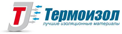 Термоизол